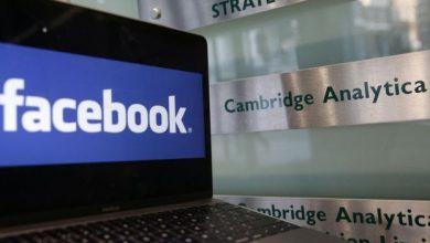 Photo of Cómo descubrir todo lo que Facebook sabe sobre ti en tres sencillos pasos