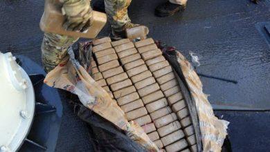 Photo of Estados Unidos decomisa 12 toneladas de cocaína y marihuana por valor de 390 millones