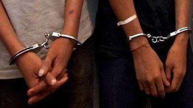 Photo of Detienen cuatro venezolanos y un dominicano en Trinidad y Tobago por poseer armas