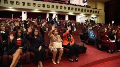 Photo of Diputados aprueban proyecto de ley de Derecho de Petición
