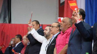 Photo of Comisión Ejecutiva del PRSC se reúne en medio de fuertes medidas de seguridad