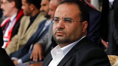 Photo of Muere líder del Ejecutivo de los rebeldes yemeníes en bombardeo de coalición