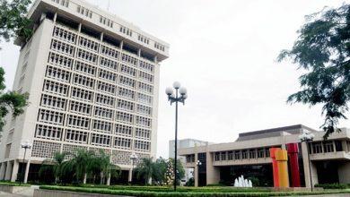 Photo of Banco Central: Economía dominicana creció 6.4 % en el primer trimestre