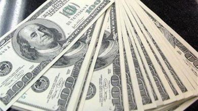 Photo of Aplazan nueva vez coerción damas caso contrabando dólares