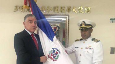 Photo of Embajada dominicana en Taiwán cerrará en 30 días