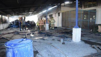 Photo of Fuego afecta nava de zona franca en Moca