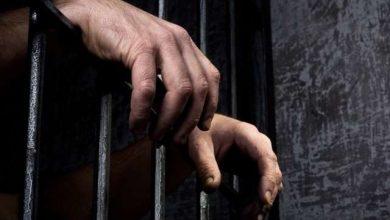 Photo of 30 años de prisión a hombre que asesinó a otro por deuda