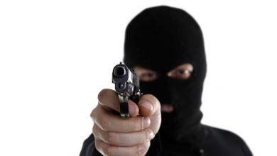 Photo of Identifican asaltante muerto en El Seibo