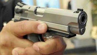 Photo of Matan a tiros a empleado de consorcio de bancas de lotería en La Romana