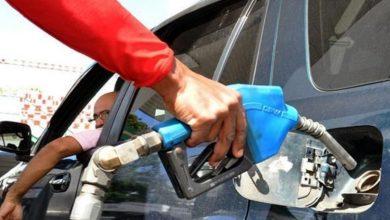 Photo of Los precios de los combustibles tienden a bajar, según Toca Simó