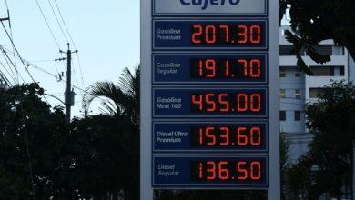 Photo of Ministro de Industria y Comercio asegura precios de combustibles se fijan con «total claridad y transparencia»