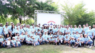 Photo of Citi celebra el Día Global de la Comunidad en el parque Mirador Norte