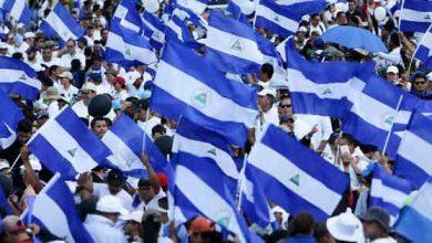 Photo of Nicaragua se paraliza para presionar al gobierno a frenar la represión