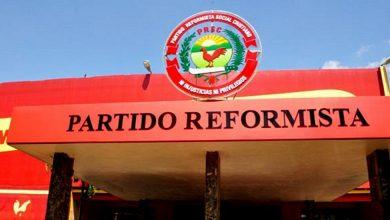 Photo of PRSC denuncia uso «ilegal e irresponsable» de sus símbolos para promover a Ramfis Trujillo