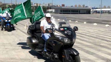 Photo of Saudíes recorren 3.500 km en moto para llegar al Mundial