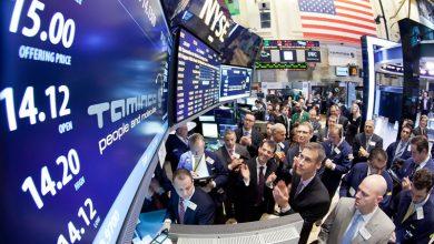 Photo of Wall Street cierra mixto y el Dow Jones avanza un 0.37 %