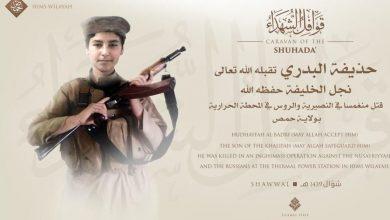 Photo of Muere un hijo del líder del Estado Islámico en un ataque suicida en Siria