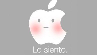 Photo of Apple se disculpa y asegura arreglo en sus nuevas portátiles