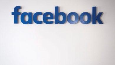 Photo of Facebook descubre cuentas que intentaban alterar elecciones en EEUU
