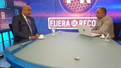 Photo of El PRM Definira Este Martes Plan De Acción Frente Al Gobierno