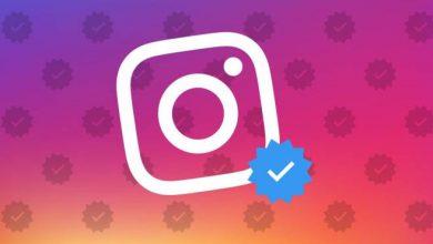 Photo of Instagram permite a usuarios optar por verificar sus cuentas.