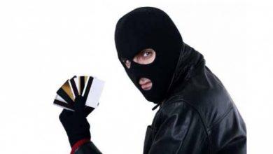 Photo of Apresan hombre acusado de robar más de medio millón de pesos a un comerciante