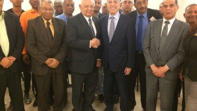 Photo of APD realiza acuerdo político con Dominicanos por el Orgullo Nacional