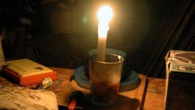 Photo of Más de medio millón de clientes afectados por déficit de energía.