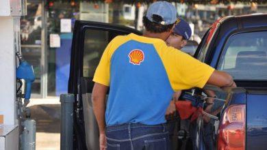 Photo of Rebajas de entre RD$1.00 y RD$2.00 a precios de la mayoría de los combustibles.