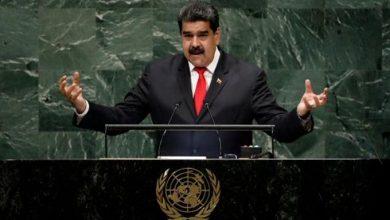 Photo of Seis países proponen que CPI investigue a Venezuela