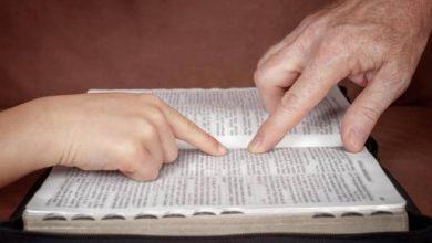 Photo of ¿Qué establece la Ley 44-00 sobre la instrucción bíblica en las escuelas?