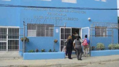 Photo of Se intoxican 11 estudiantes y cuatro profesoras en San Francisco de Macorís