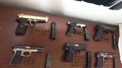 Photo of Decomisan contrabando de armas de fuego en muelle de Haina Oriental