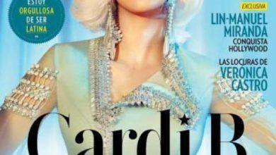 Photo of Cardi B, escogida Estrella del Año de People en Español