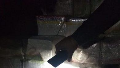 Photo of Autoridades confiscan 978 kilogramos de cocaína en el puerto de Haina