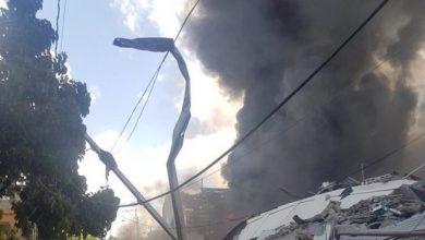 Photo of Fuerte explosión en Villa Agrícolas se siente en el Palacio Nacional.