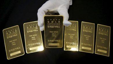 Photo of Científicos chinos lograron «transformar» el cobre en oro