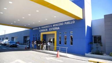 Photo of Moscoso Puello y SNS Investigan filtración de imágenes de la radiografía de hombre operado con frasco en el ano.
