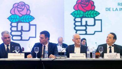Photo of Internacional Socialista reconoce la Asamblea Nacional como poder legítimo en Venezuela