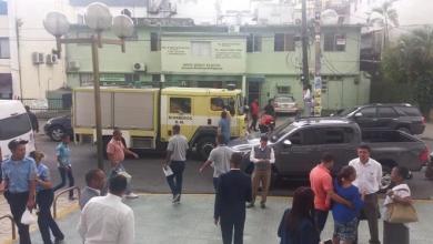 Photo of Alarma de fuga de gas provoca pánico en Palacio de Justicia Ciudad Nueva.