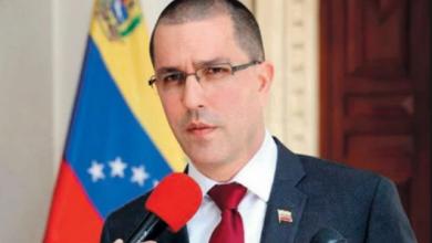 Photo of Gobierno venezolano desmiente a RD; asegura tener pruebas de conversaciones con Miguel Vargas