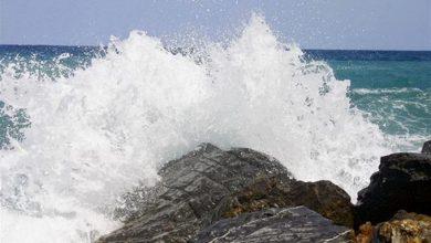 Photo of Emiten alerta verde para operadores de embarcaciones pequeñas por oleaje peligroso