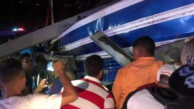 Photo of Al menos cuatro muertos y decenas de heridos en accidente tras autobús perder el control.