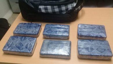 Photo of Detienen en aeropuerto Punta Cana a peruana con 5 kilos cocaína en equipaje.