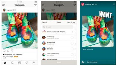 Photo of Comprar directamente desde Instagram ya es posible