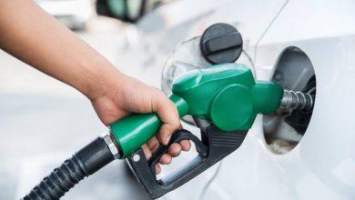 Photo of Combustibles experimentan alzas de hasta RD$4.10.