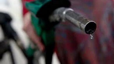 Photo of Aguda escasez de gasolina afecta Haití