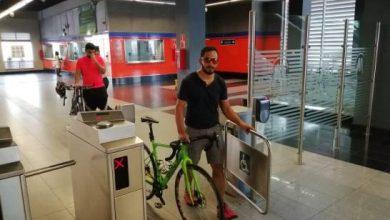 Photo of OPRET autoriza transportar bicicleta en el Metro y el Teleférico.
