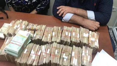 Photo of La DNCD apresa españoles acusados lavado de activos.