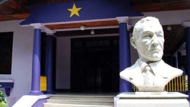Photo of Cambian fecha inscripciones de precandidatos a primarias del PLD, ahora serán del 27 al 30 de junio.
